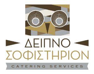 Catering ΔΕΙΠΝΟΣΟΦΙΣΤΗΡΙΟΝ