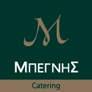 Μπεγνής Catering